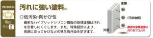 pr_silicone_tokucho2
