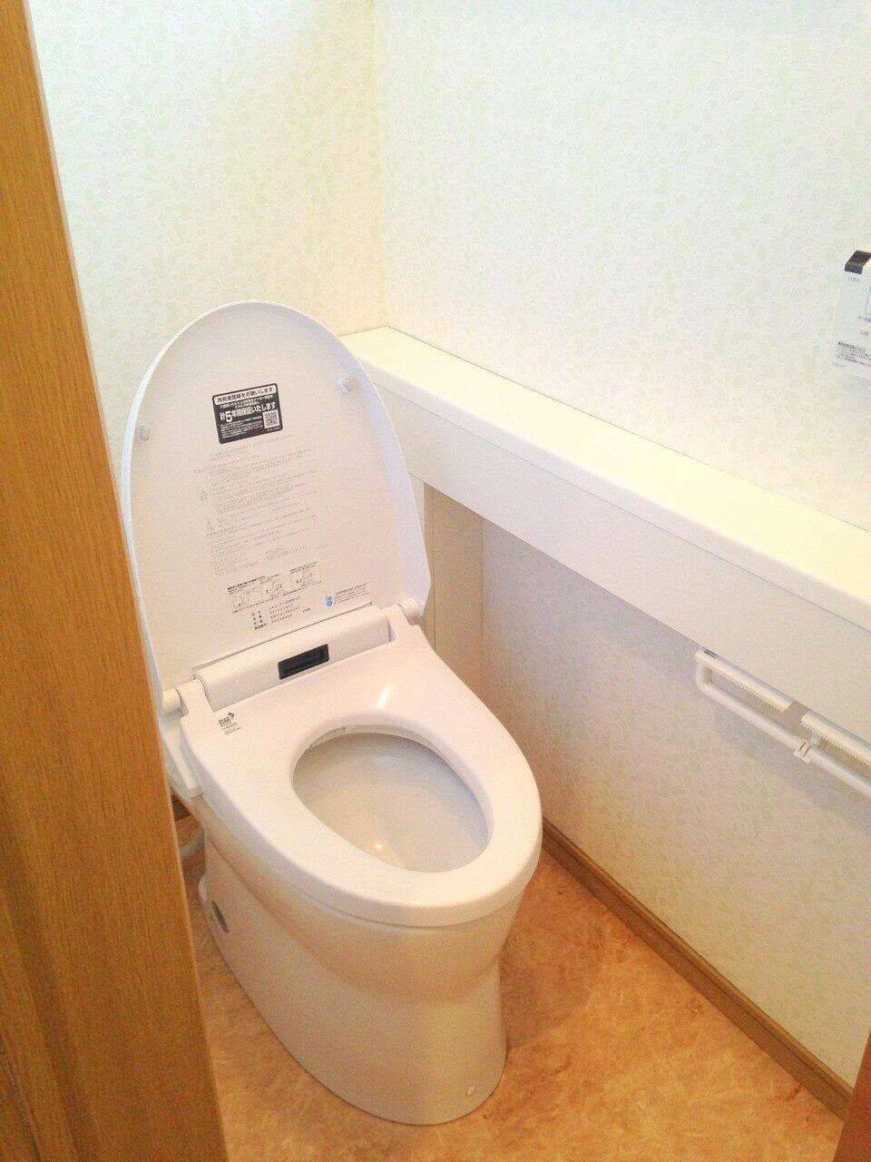 【トイレ改修工事】 美浜町 N様邸
