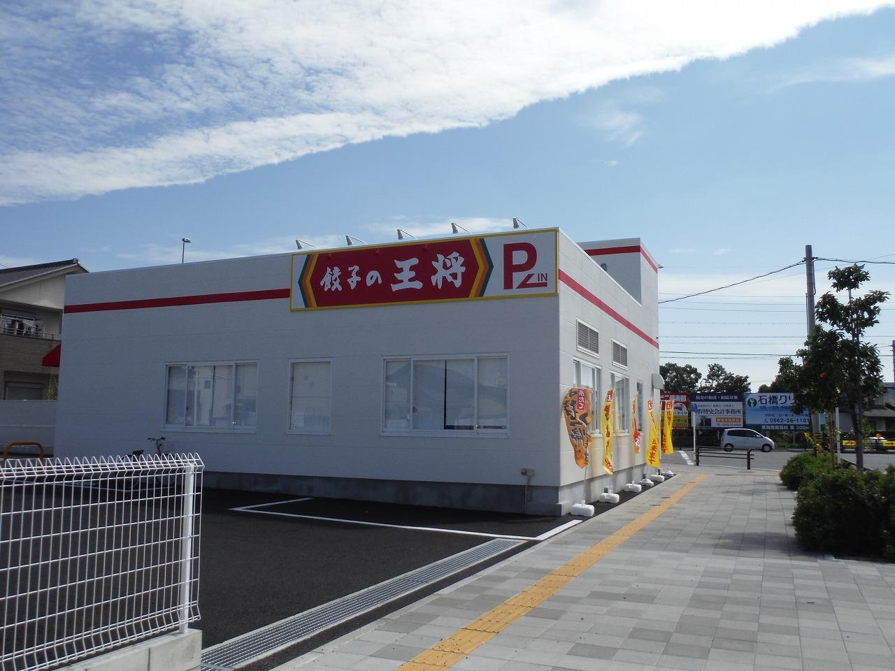 【店舗建設工事】 東海市 餃子の王将東海店