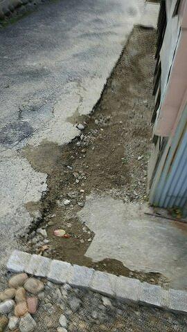 【ブロック塀解体リフォーム工事】 知多市 U様