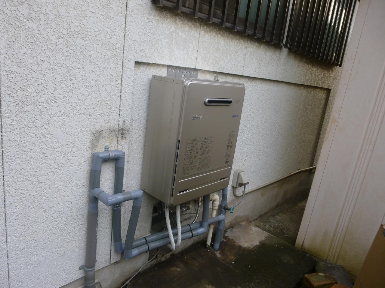 【給湯器リフォーム工事】 東海市 T様邸
