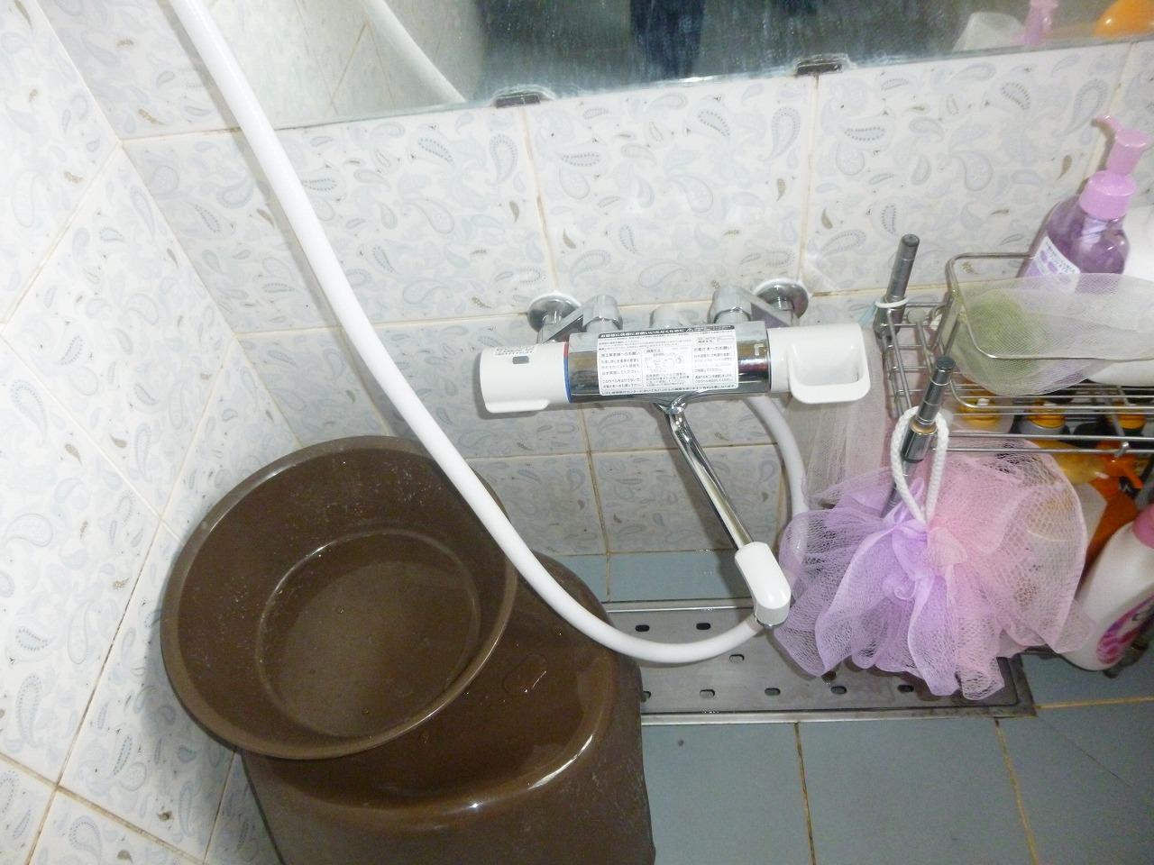 【浴室水栓取替リフォーム工事】 南知多町 I様邸