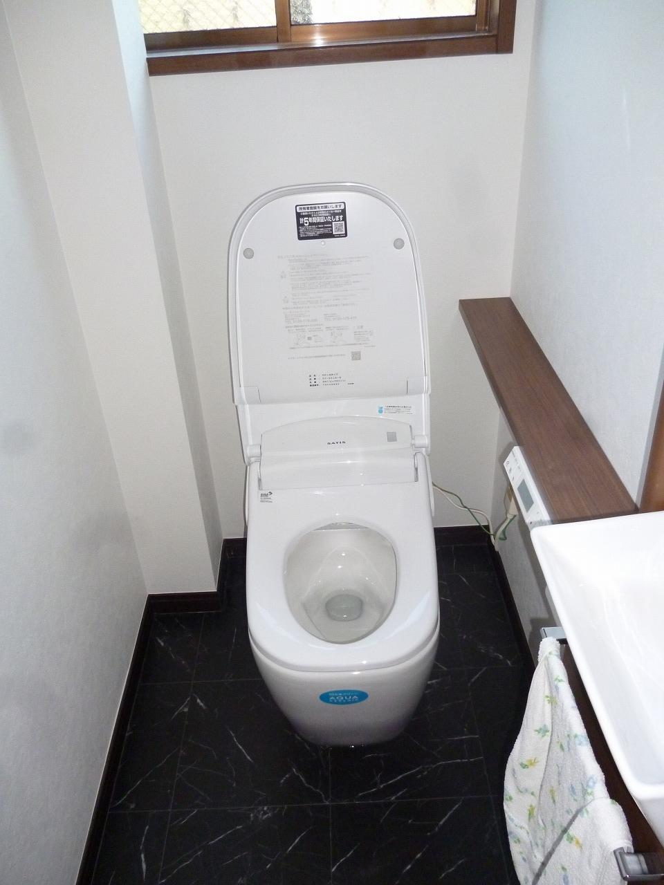 【トイレ改修工事】 美浜町 S様邸 2016年12月16日