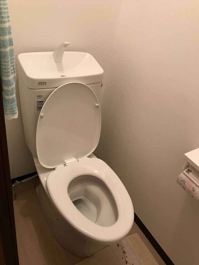 【トイレ改修工事】東海市 M様邸 2018年4月16日