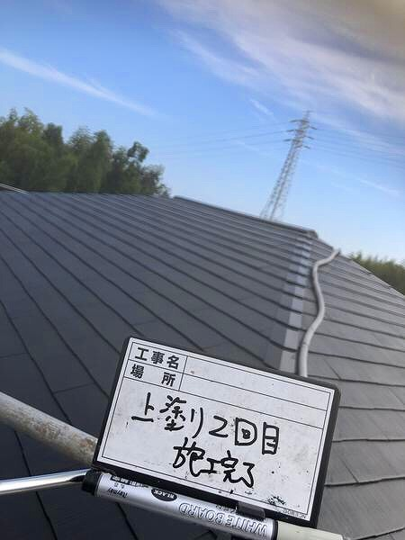 【屋根塗装工事】武豊町 F様邸 2018年10月19日